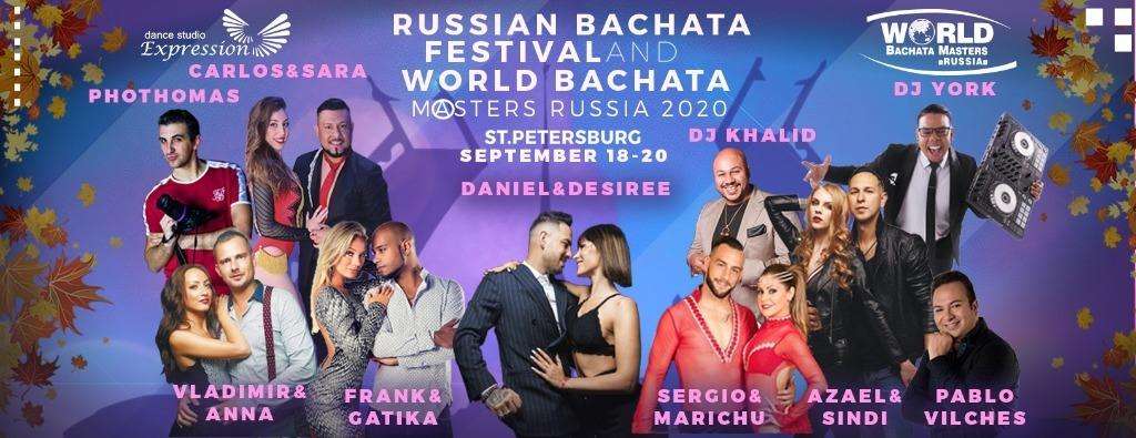 Russian Bachata Festival